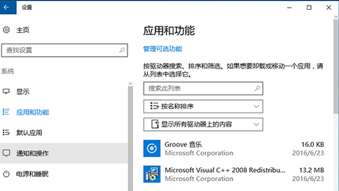 使用 windows defender 扫描项目